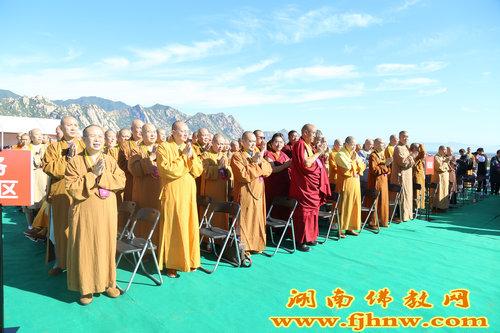 圣辉大和尚出席中国佛学院成立六十周年纪念大会