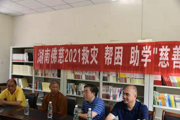 2021慈善行第十一站 资助桑植洪家关白族乡实竹坪村 (2).jpg